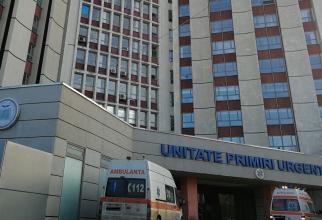 Spitalul Clinic de Urgență Universitar București (SUUB)