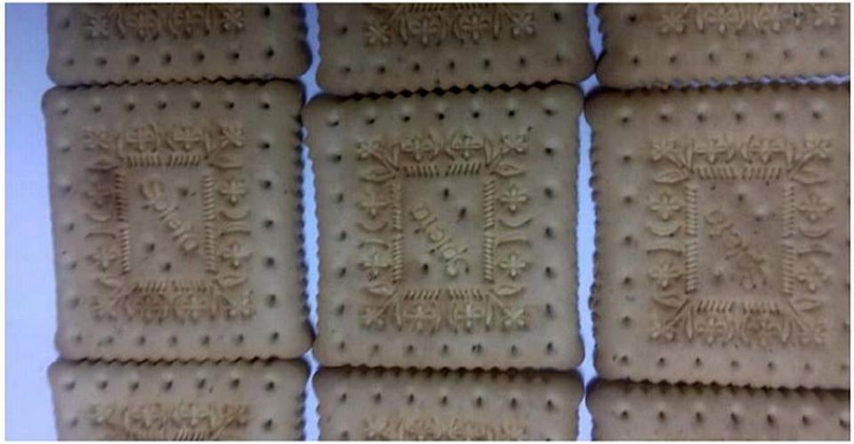 Produsul Biscuiți Populari, un lot vândut la Kaufland, este retras voluntar de pe piață