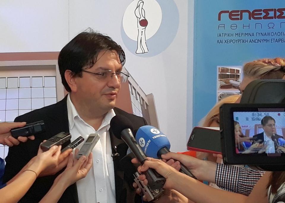 Nicolae Banicioiu, fostul ministru al Sanatatii