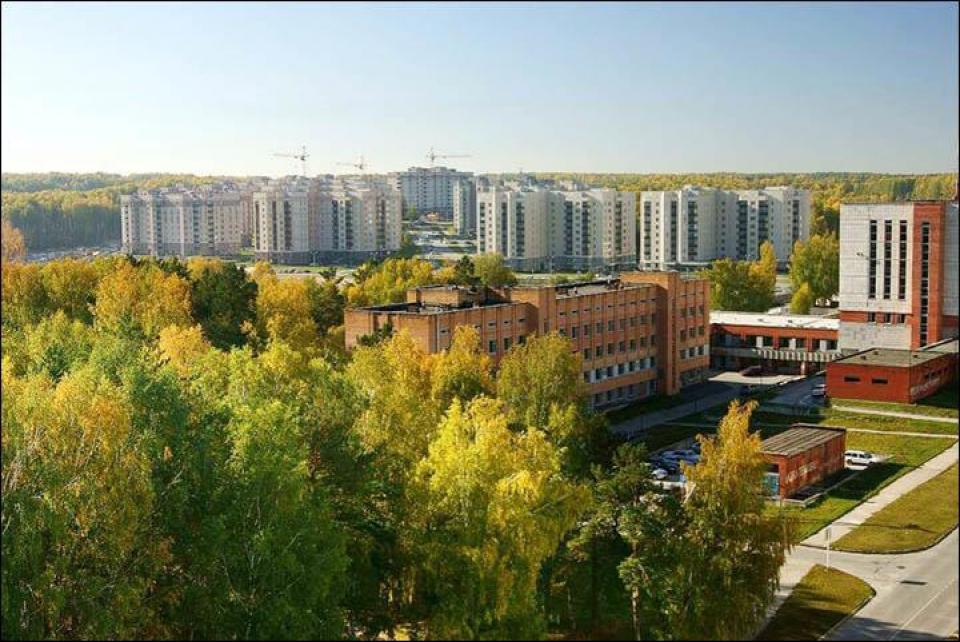 Clădirea Centrului din Rusia FOTO: www.zerohedge.com