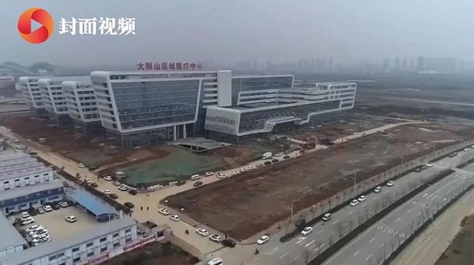 Primul spital din China ridicat pentru tratarea coronavirusului  sursa foto: Daily Mail