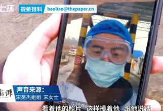 Medicul chinez Song Yingjie, în vârstă de 27 de ani. Foto: The Paper