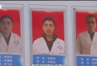 Medicul chinez Song Yingjie. Foto: wibo.com
