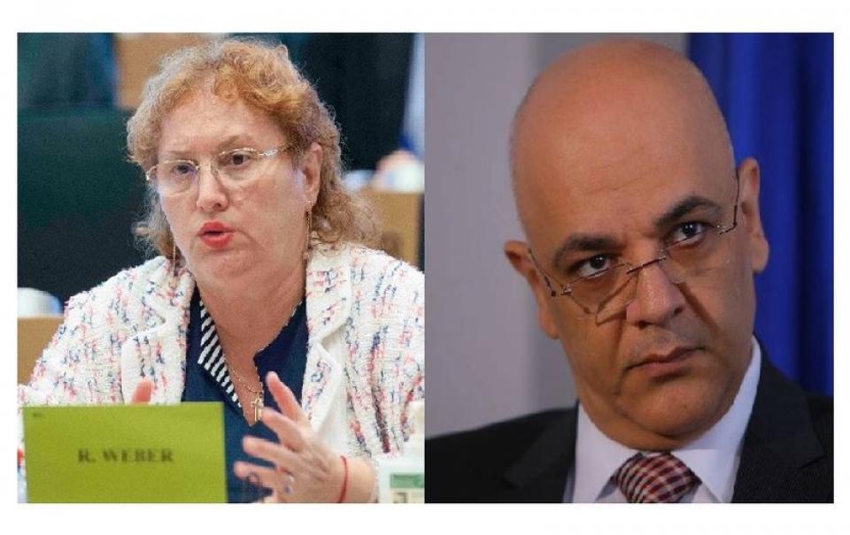 Renate Weber și Raed Arafat