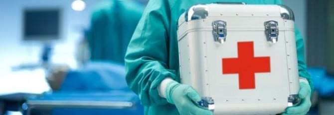 Transplant organe