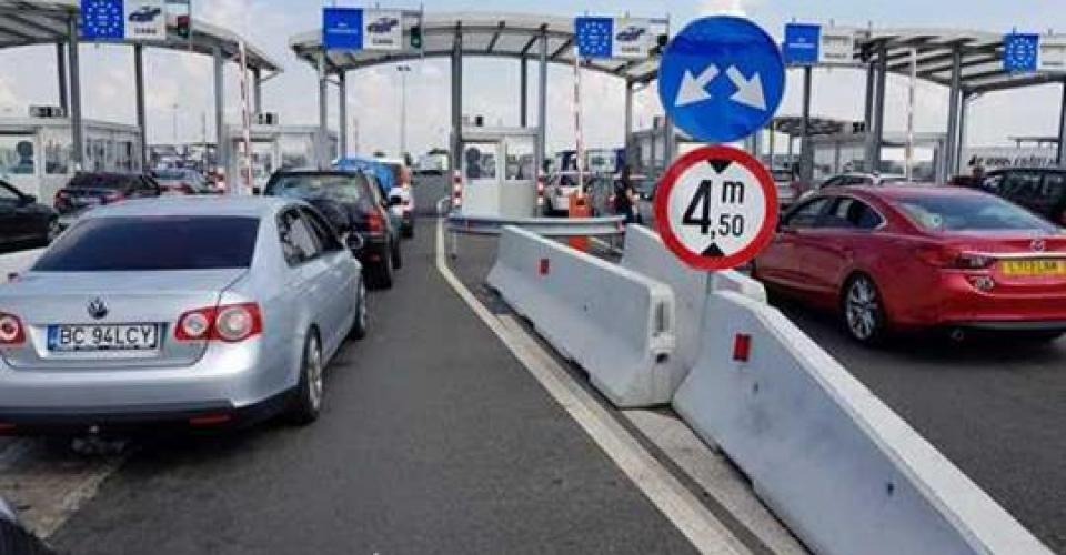 Punctele de trecere a frontierei cu Serbia se închid     Foto: stiridinbucovina.ro