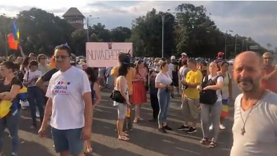 Protest Piața Victoriei. Foto: DC News