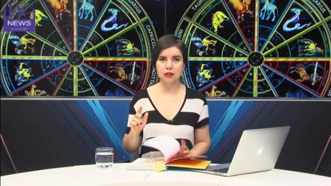 Daniela Simulescu, astrologul DC News