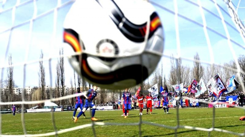 Fotbal. Foto: FRF/Facebook
