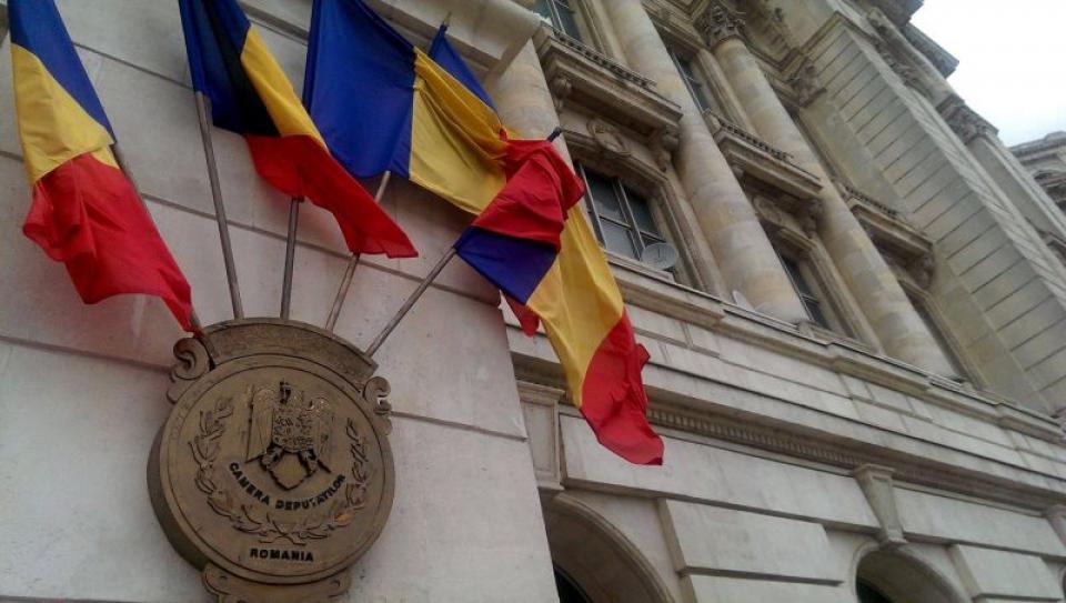 Parlamentul României, Camera Deputaților. Foto: Facebook