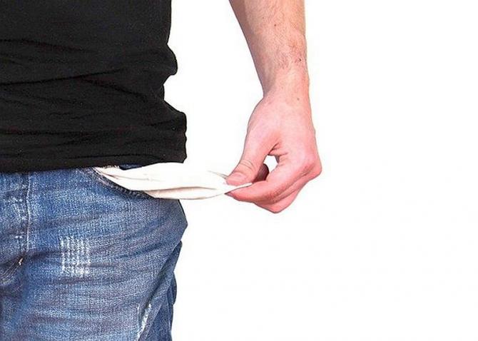 Zodiile care pierd bani. Foto: Pixabay