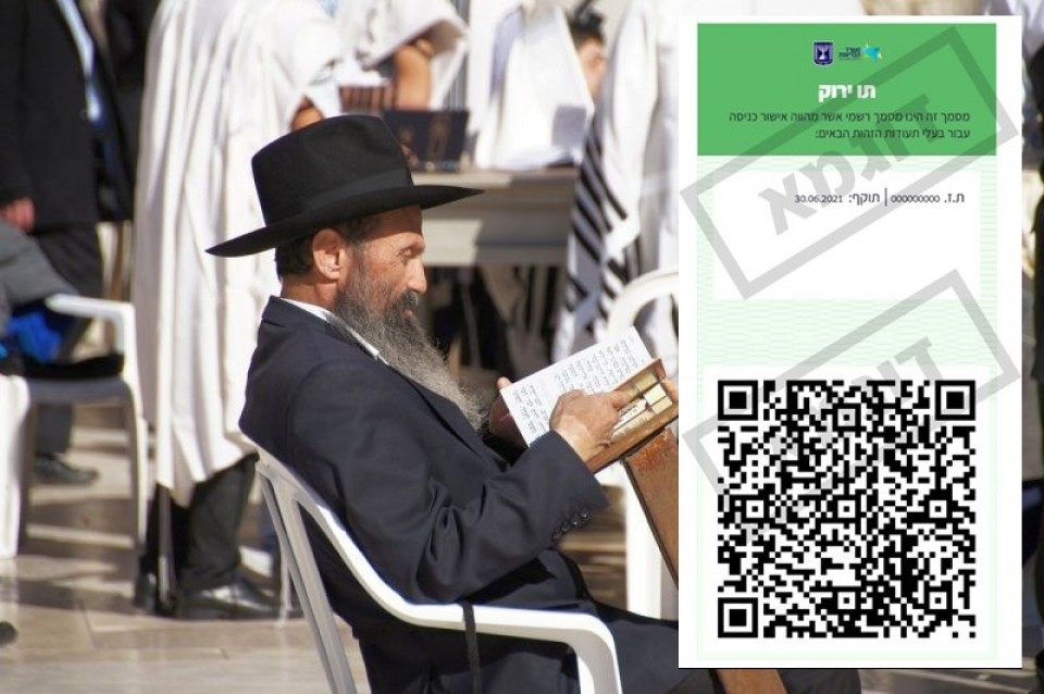 Israelul extinde certificatul verde. Foto: Pixabay