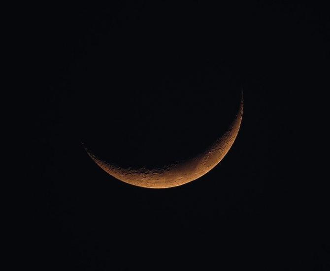 Luna Nouă