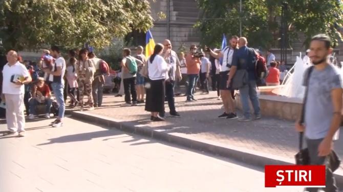 Protest București  Foto: captură video Antena 3