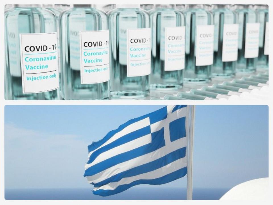 95% dintre medici și 90% din personalul medical din Grecia e deja vaccinat contra COVID-19. Fotografii colaj: Pixabay